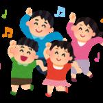 親子で楽しむ!親子体操‼7月8日㈯